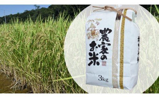 『自然栽培農法で作ったコシヒカリ』の画像
