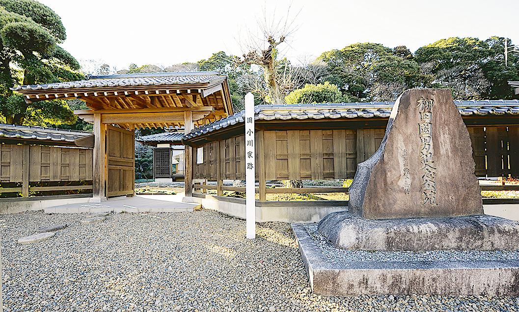 『柳田國男記念公苑(カルタ用)』の画像