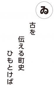 『ゐ』の画像
