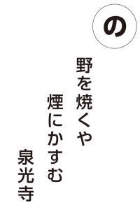 『の』の画像