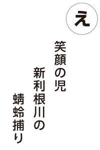 『え』の画像
