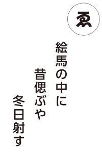 『ゑ』の画像