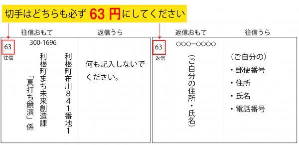 『NHKはがき』の画像